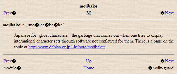 "Jargon File's ""mojibake"" entry with encoding issue..."